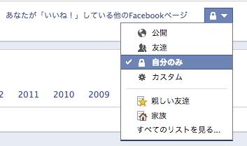 スクリーンショット 2013-01-11 14.20.18