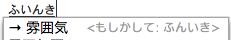 スクリーンショット 2013-04-06 0.22.32