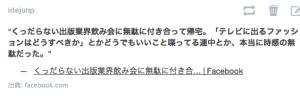 スクリーンショット 2013-03-06 14.26.19
