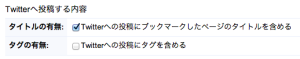 スクリーンショット 2013-02-15 21.29.51