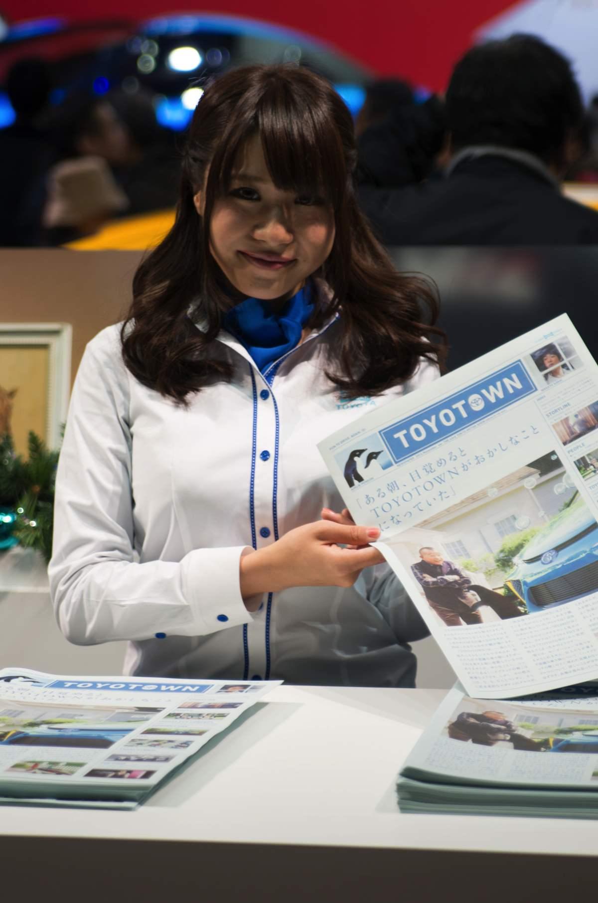 大阪モーターショー2013年3日目34