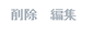 スクリーンショット 2013-01-02 23.38.24