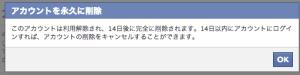 スクリーンショット 2013-03-03 23.43.27