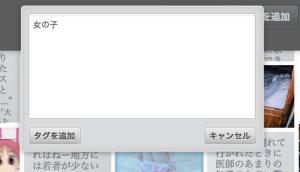 スクリーンショット 2013-01-24 23.42.38