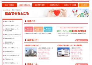 スクリーンショット 2013-01-06 0.30.48