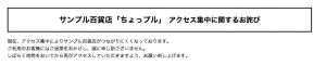 スクリーンショット 2013-09-26 9.48.10