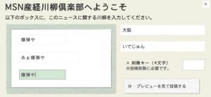 スクリーンショット 2013-04-19 19.15.47