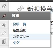 スクリーンショット 2013-02-10 0.22.06