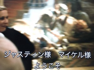 netflix字幕背景off