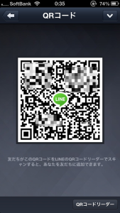 IMG_4426 2