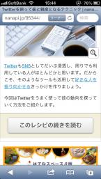 IMG_6925