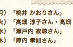 スクリーンショット 2014-03-21 17.48.37