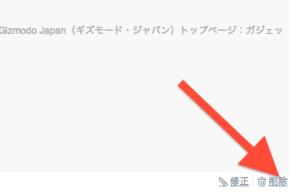 スクリーンショット 2013-03-05 0.40.06
