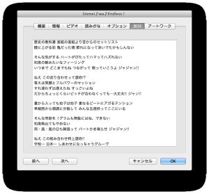 スクリーンショット 2013-03-01 21.40.57