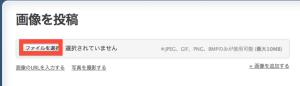 スクリーンショット 2013-01-03 23.04.17