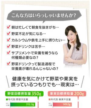 スクリーンショット 2014-03-01 0.13.40