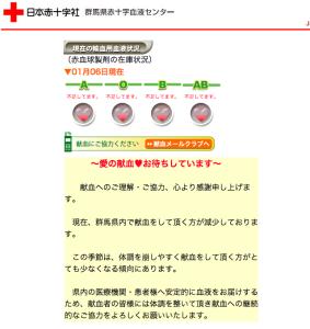 スクリーンショット 2013-01-06 0.37.12