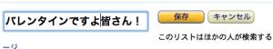 スクリーンショット 2013-02-08 18.35.10