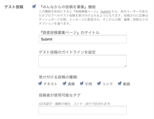 スクリーンショット 2012-12-30 16.29.37