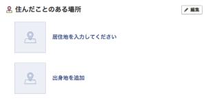 スクリーンショット 2013-03-07 15.34.43