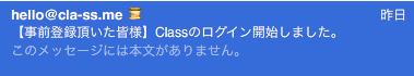 スクリーンショット 2013-02-23 10.28.35