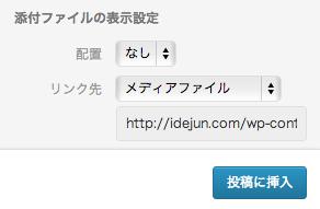 スクリーンショット 2013-01-25 19.19.57