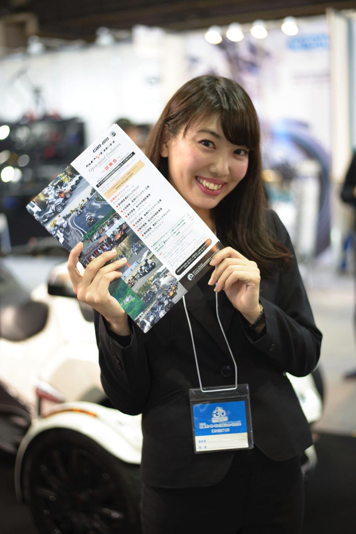 大阪モーターサイクルショー2014コンパニオン画像22