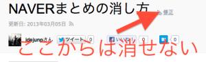 スクリーンショット 2013-03-05 0.34.54