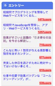 スクリーンショット 2013-02-27 15.07.34