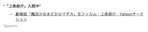 スクリーンショット 2013-03-06 14.35.10