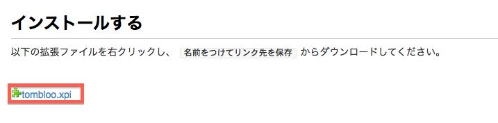 スクリーンショット 2012-12-23 17.42.47