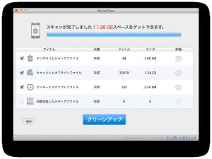 スクリーンショット 2013-03-10 21.49.56