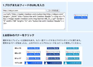 スクリーンショット 2013-03-14 12.18.51