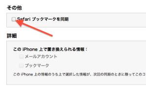 スクリーンショット 2013-03-15 0.48.42