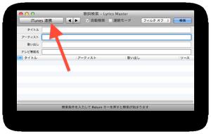 スクリーンショット 2013-03-01 21.32.02