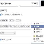 スクリーンショット 2013-01-11 13.45.23