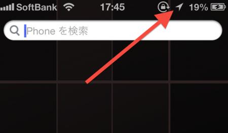 iPhone位置情報消し方