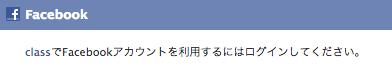 スクリーンショット 2013-02-23 10.19.19