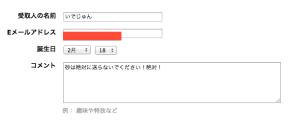 スクリーンショット 2013-02-08 18.38.49