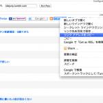 スクリーンショット 2012-11-30 21.27.36