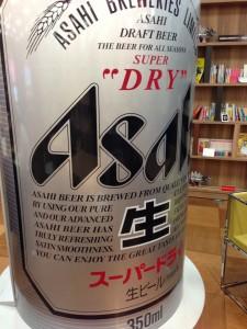 アサヒラボガーデンビール柱