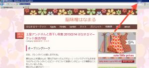 スクリーンショット 2013-02-14 11.32.55