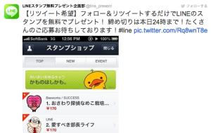 スクリーンショット 2013-02-23 12.59.26
