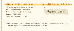 スクリーンショット 2013-01-10 23.29.44