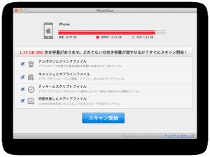 スクリーンショット 2013-03-10 21.33.29