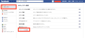 スクリーンショット 2013-03-03 23.40.34