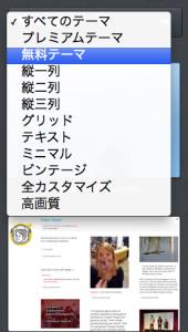 スクリーンショット 2012-12-14 9.46.37