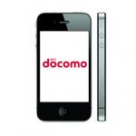 docomoiPhone