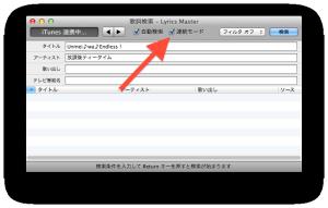 スクリーンショット 2013-03-01 21.50.52