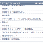 スクリーンショット 2014-01-17 8.26.30